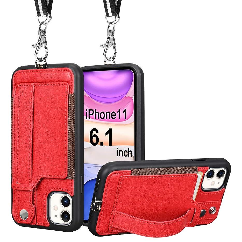 弾薬タービンキモいToovren iphone11 ケース 手帳型 カード収納 ストラップ アイフォン11 ケース カバー レザー スマホケース レッド 6.1インチ