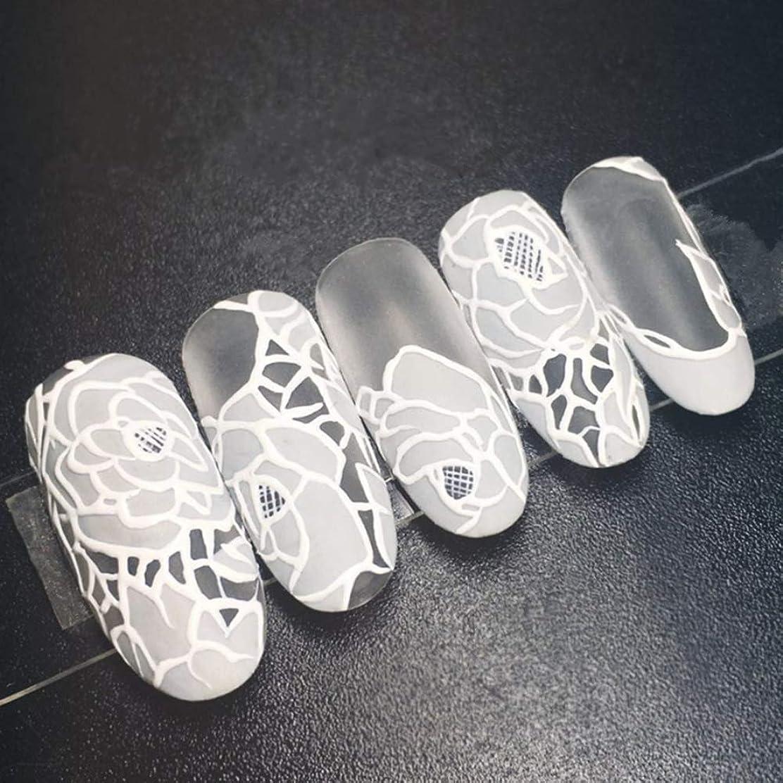 書店南寝てるXUTXZKA 24個の花嫁の偽の釘白い花ロングステッカーホームウェディング