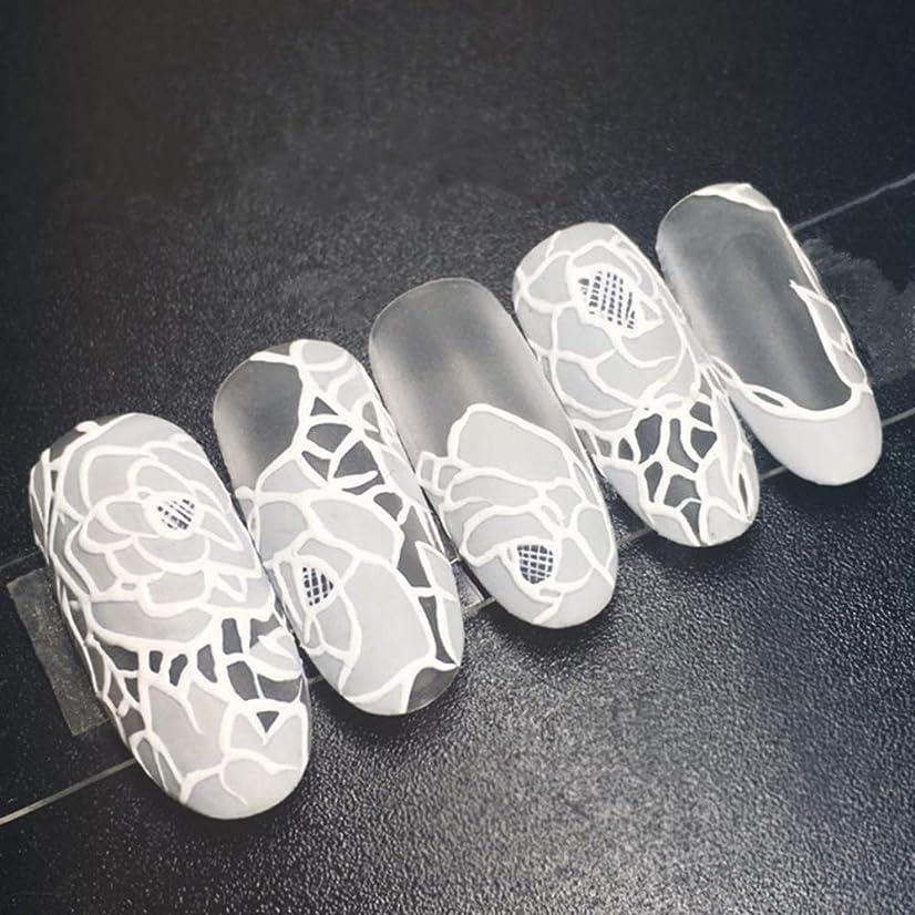 ストラップ装備するスピーチXUTXZKA 24個の花嫁の偽の釘白い花ロングステッカーホームウェディング
