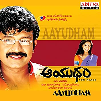 Aayudham (Original Motion Picture Soundtrack)