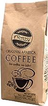 FRAZYローストコーヒー アラビカ種100%ストレート FULL CITY ROAST 500g【 豆のまま 】