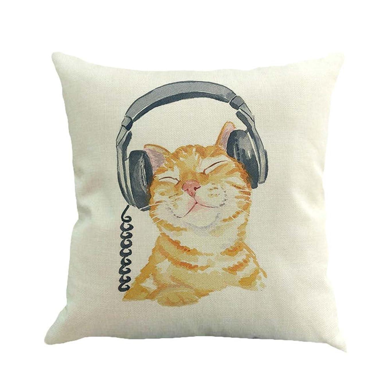 とげみ関連付けるボコダダ(Vocodada)クッションカバー 枕カバー 猫 可愛い おしゃれ 抱き枕 北欧 片面プリント リネン生地 ホーム 背当て 部屋 オフィス 車用 洗濯機で洗えます 雑貨 インテリア 45×45cm