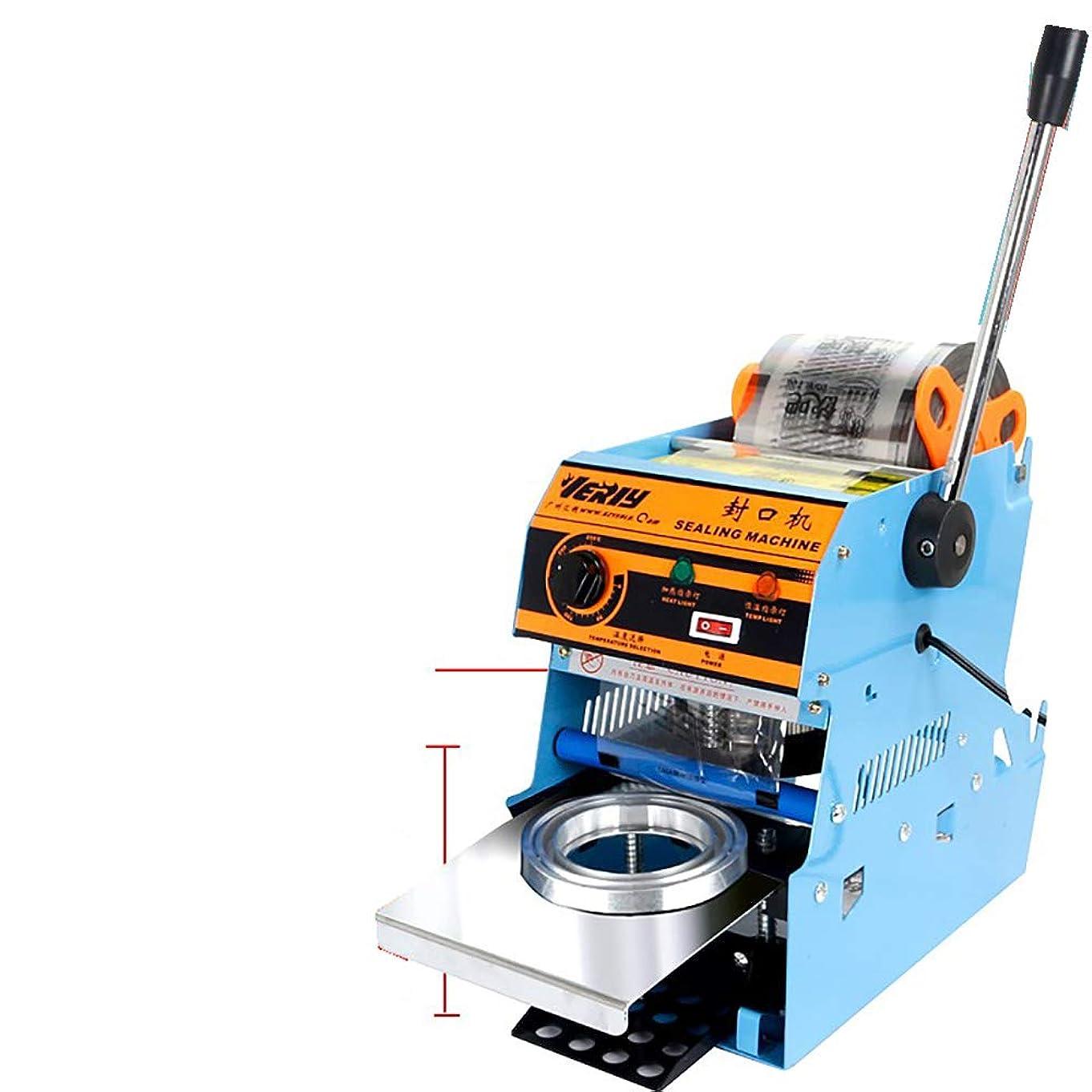 すべて奇跡的なバングラデシュMXBAOHENGカップシール機カップシーラー 口径70/90/95手動カップシール機 デジタル制御 400-600カップ/時 お茶?コーヒー?ジュース タピオカミルクティー豆乳 など業務用806A110V青い