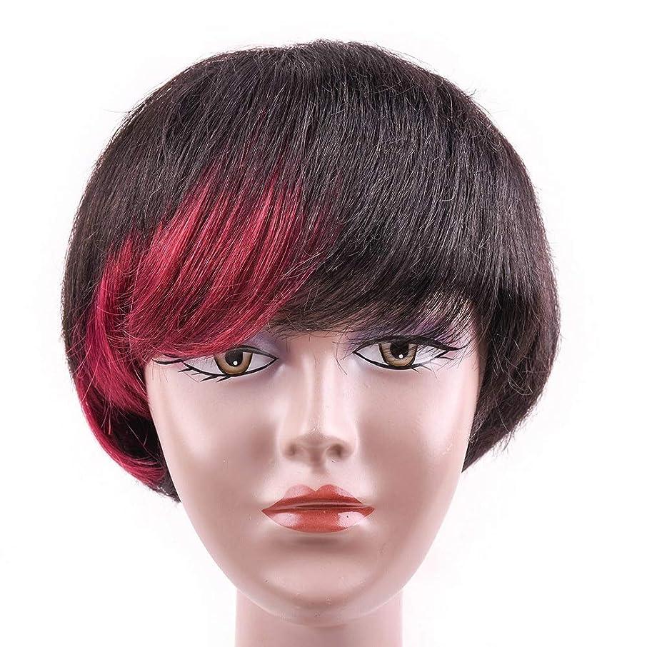 恥ずかしさ貧しい球体Yrattary 女性のための100%人毛ショートボブウィッグ6インチブラックからハイライトレッドカラー (色 : 黒, サイズ : 6 inch)