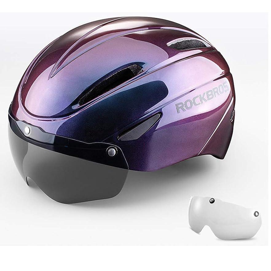 ベール砂リレー取り外し可能な磁気ゴーグル付きの空気圧ヘルメット、調整可能なサイズ、ユニセックスロードおよびマウンテンバイクヘルメット(57-62cm) 1