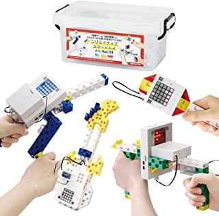 アーテック ArtecRobo2.0 クリエイティブスマートトイセット 95005 知育玩具 プログラミング STEAM ロボット ゲーム 自宅学習 自学 自習 家庭学習 勉強