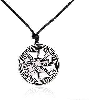 (Antique Silver) - Wicca Vintage Bold Punk Wild Animal Wolf Head Sun Wheel Runes Amulet Pattern Necklace