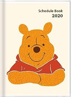 サンスター文具 ディズニー 手帳 2020年 B6 ウィークリー ストーリーブック プー フェイスアップ S2949750 2019年 10月始まり