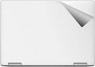 スキンシール XPS 13 2-in-1 (9310) 【カーボン調・ホワイト】