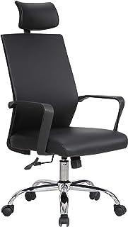 كرسي مكتب كمبيوتر من الجلد الصناعي المريح MH-6169H من Multi Home Furniture للمكتب والألعاب، راحة عالية الظهر ومسند رأس - أ...