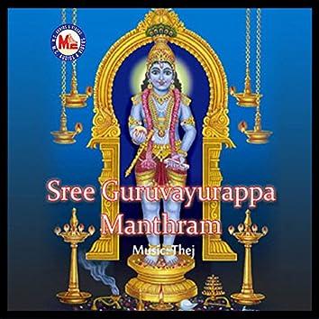 Sree Guruvayurappa Manthram