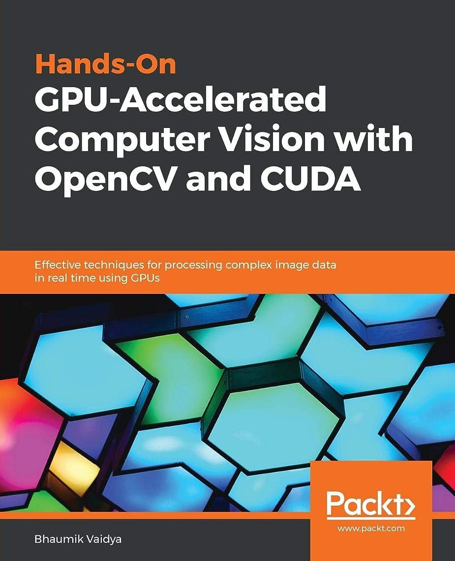 変成器換気する南極Hands-On Gpu-Accelerated Computer Vision with Opencv and Cuda