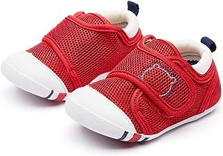 GUBARUN bébé premières Chaussures de Marche garçons Filles Chaussures Semelle Souple Enfant