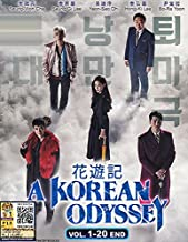 kdrama korean odyssey