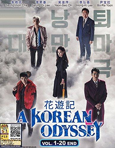 A Korean Odyssey (K-Drama w. English Sub, All Region DVD, 7-DVD Set)