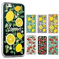 iPhone12 Pro Max アイフォン12プロマックスフルーツフラワー柄 爽やか果物 【C】レモン/ピンク ハードケース スマホケース スマホカバー