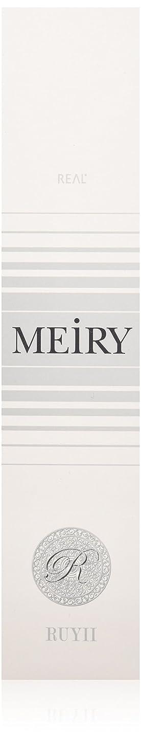 厚くする羊のコマースメイリー(MEiRY) ヘアカラー  1剤 90g 12N