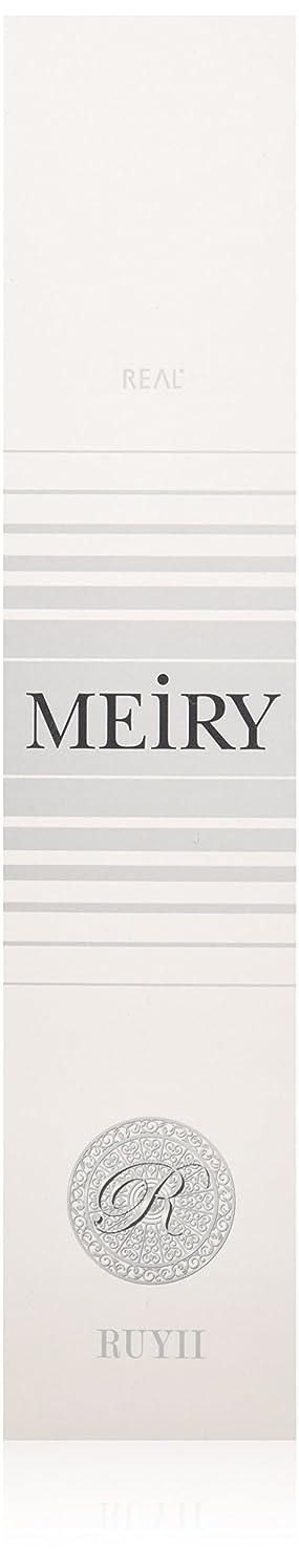 距離ラビリンス汚染されたメイリー(MEiRY) ヘアカラー  1剤 90g 12N