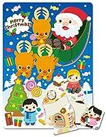 アーテック わくわくクリスマスパズル 3148