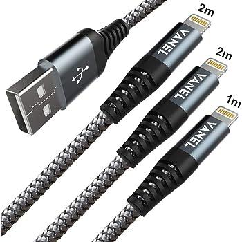 アイフォン ケーブル iPhone 充電ケーブル【3本セット 1M+2M+2M】 USB ケーブル iPhoneX/Xs/Xs Max/Xr/8 Plus/8/7 Plus/7/6s Plus/6s/6 Plus/6/iPad Air/iPad mini 対応