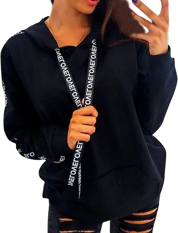 Sweatshirt for Women, Women Plus Size Long Sleeve Solid Sweatshi