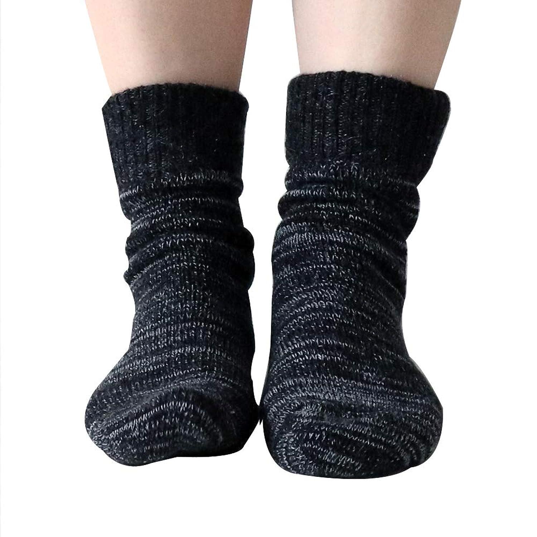 【絹屋】内側シルクパイル靴下 ウール混