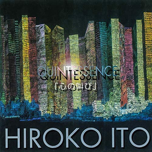ITO HIROKO