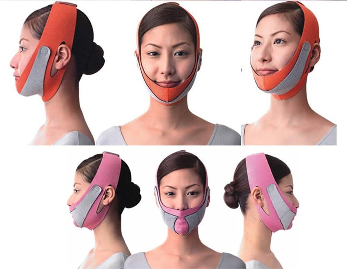 線取り出す仲人引き上げマスク 頬のたるみ 額、顎下、頬リフトアップ ピンク グレー 弾力V-ラインマスク 引っ張る リフティング フェイス リフトスリムマスク 美容 フェイスマスク