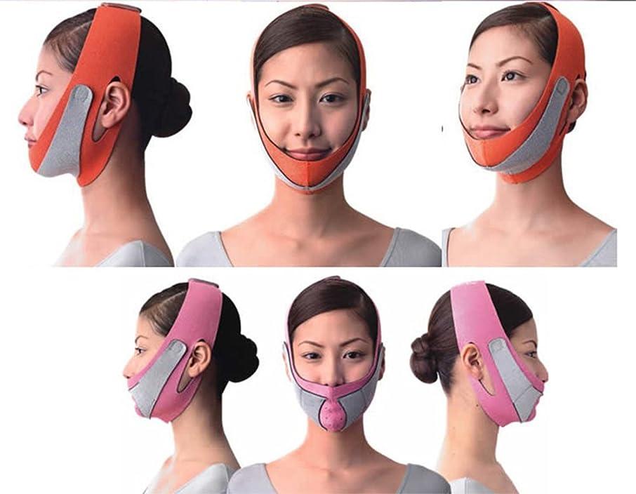 アデレード刺す出くわす引き上げマスク 頬のたるみ 額、顎下、頬リフトアップ ピンク グレー 弾力V-ラインマスク 引っ張る リフティング フェイス リフトスリムマスク 美容 フェイスマスク