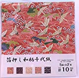 Daiso Origami Japonés Patrón Papel Estilo Chiyogami 15x15cm (5 Patrones Chiyogami)
