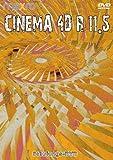 Cinema 4D R 11.5 Schulungs DVD - ---
