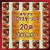 ミニウスターソース (5g×20袋)