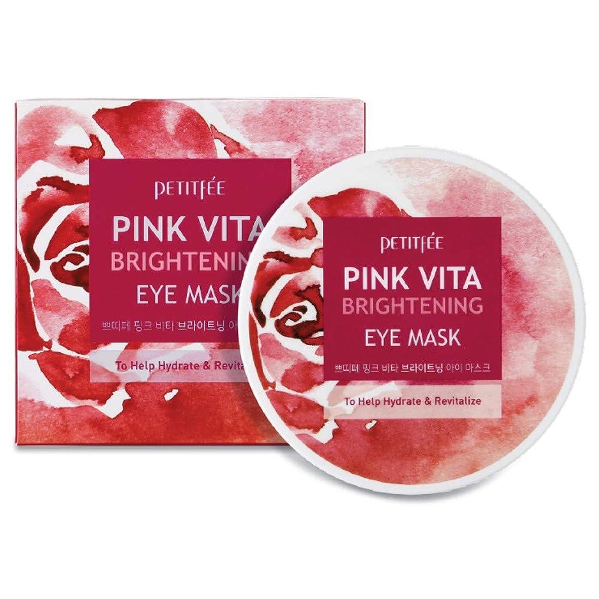 復活勘違いする行為PETITFEE プチペ ピンク ビタ ブライトニング アイ マスク/Pink Vita Brightening Eye Mask (60枚/30回分) [並行輸入品]