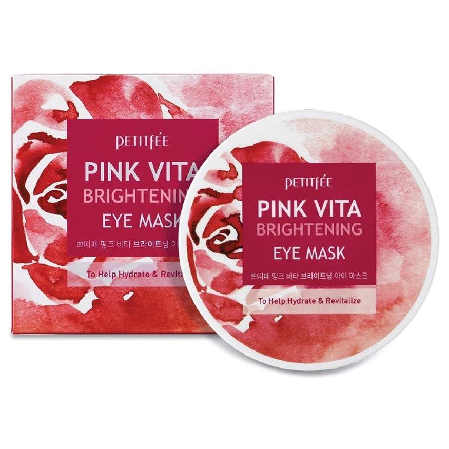 アンソロジーゆりかご降伏PETITFEE プチペ ピンク ビタ ブライトニング アイ マスク/Pink Vita Brightening Eye Mask (60枚/30回分) [並行輸入品]