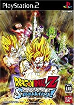 Dragon Ball Z Sparking! [Japan Import]
