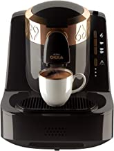 Arzum Okka Turkish Coffee Maker, OK001B, Black/Copper, 1 Year Manufacturer Defect Warranty