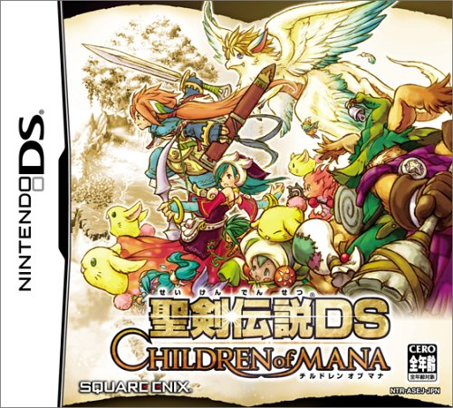 Seiken Densetsu DS: Children of Mana (japan import)