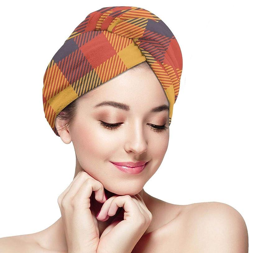 電化する根拠ライム秋色パネル格子縞の髪タオルラップターバンマイクロファイバー乾燥バスシャワーヘッドタオル、ボタン、乾燥した髪の帽子、ラップバスキャップ