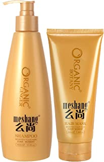 Meshang Ginger Shampoo and Hair Mask Set,Scalp Care Dandruff and hair loss,Deep Conditioner for Damaged Hair
