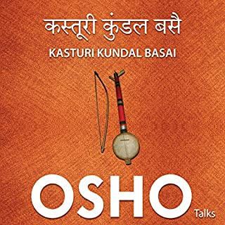 Kasturi Kundal Basai audiobook cover art