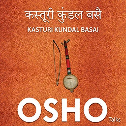 Kasturi Kundal Basai cover art