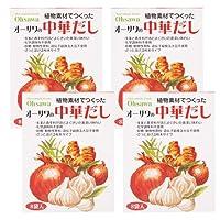 植物性素材でつくったオーサワの中華だし(5g×8包)×4箱