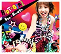 Riot Girl by Aya Hirano (2008-07-15)