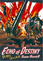 Echo of Destiny: Shadow Hunters II