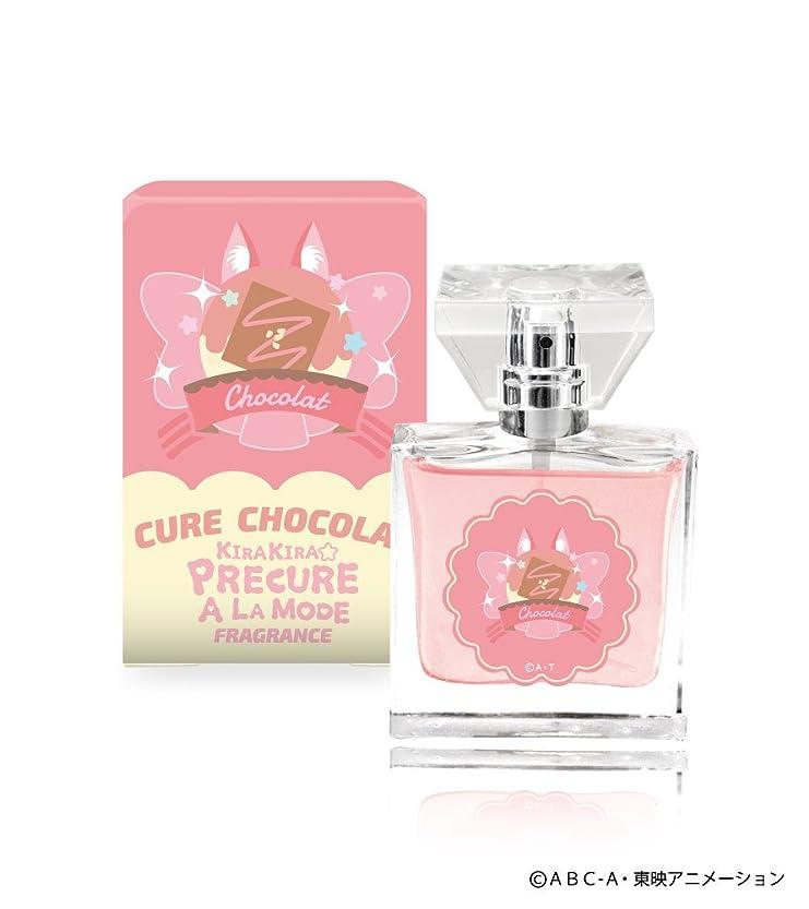 ピンク証人雪だるまプリマニアックス キラキラ☆プリキュアアラモード フレグランス キュアショコラ