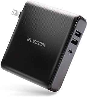 エレコム モバイルバッテリー 大容量 コンセント 6700mAh 2ポート 2.6A出力 [iPhone&iPad&andorid 対応] ブラック EC-M02BK