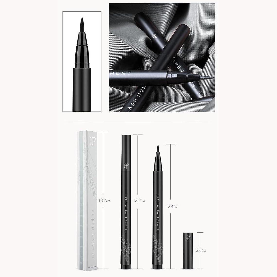 作動する対人嫌悪黒防水アイライナーリキッドアイライナーペン鉛筆メイク化粧品