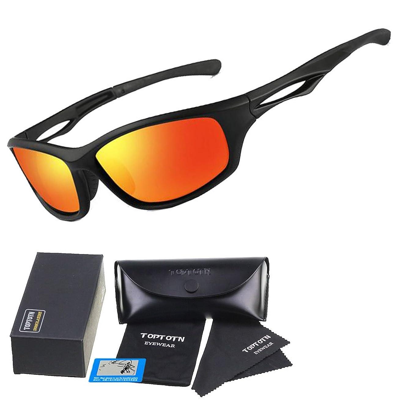 GIEADUN Polarized Sports Sunglasses for Men Women Baseball Running Cycling Sunglasses Fishing Golf Tr90 Frame