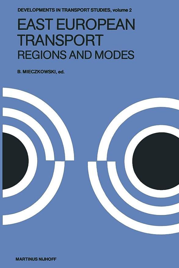 むき出しクライマックスバックグラウンドEast European Transport Regions and Modes: Systems and Modes (Developments in Transport Studies)