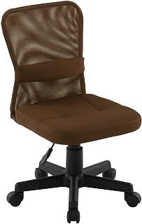 ぼん家具 デスクチェア メッシュ クッション付き オフィスチェア キャスター付き PCチェア ブラウン